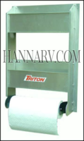 Triton 10553 Oil Rack Shelf With Paper Towel Bar